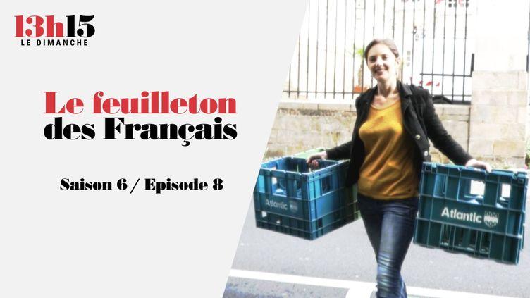 13H15 / FRANCE 2 (CAPTURE ECRAN / 13H15 / FRANCE 2)