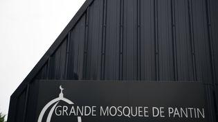La Grande mosquée de Pantin (Seine-Saint-Denis), le 20 octobre 2020. (CHRISTOPHE ARCHAMBAULT / AFP)