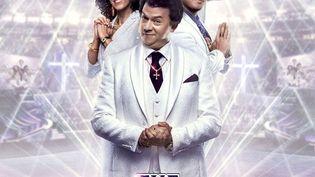 Affiche de la série The Righteous Gemstones, réalisée par Danny McBride. Disponible le 19 août sur OCS. (HBO)