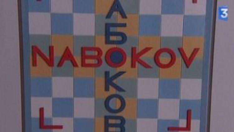 Un roman inédit de Nabokov à paraître en France  (Culturebox)