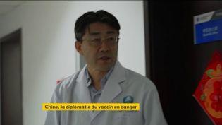 Gao Fu (FRANCEINFO)