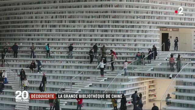 Chine : la bibliothèque de Tianjin, une architecture impressionnante