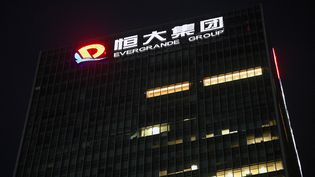 Le siège du groupe immobilier chinois Evergrande, à Shenzhen. (NOEL CELIS / AFP)