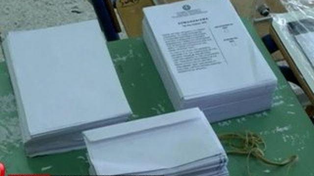 La Grèce prépare le référendum