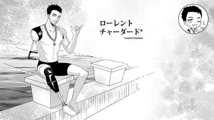 Illustration de Laurent Chardard, champion de para-natation qui s'apprête à défendre ses chances à Tokyo lors des Jeux paralympiques. (Eternal-S)