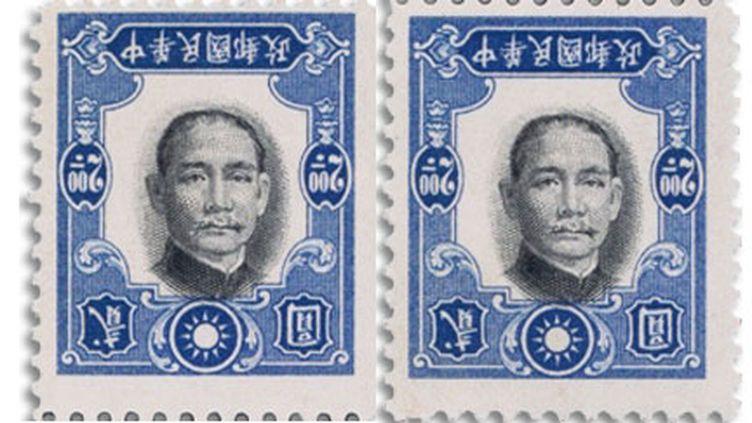 (Taïwann Infos)