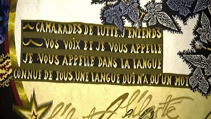"""Détail de """"La liberté"""" de Lurçat  (France 3 / Culturebox)"""
