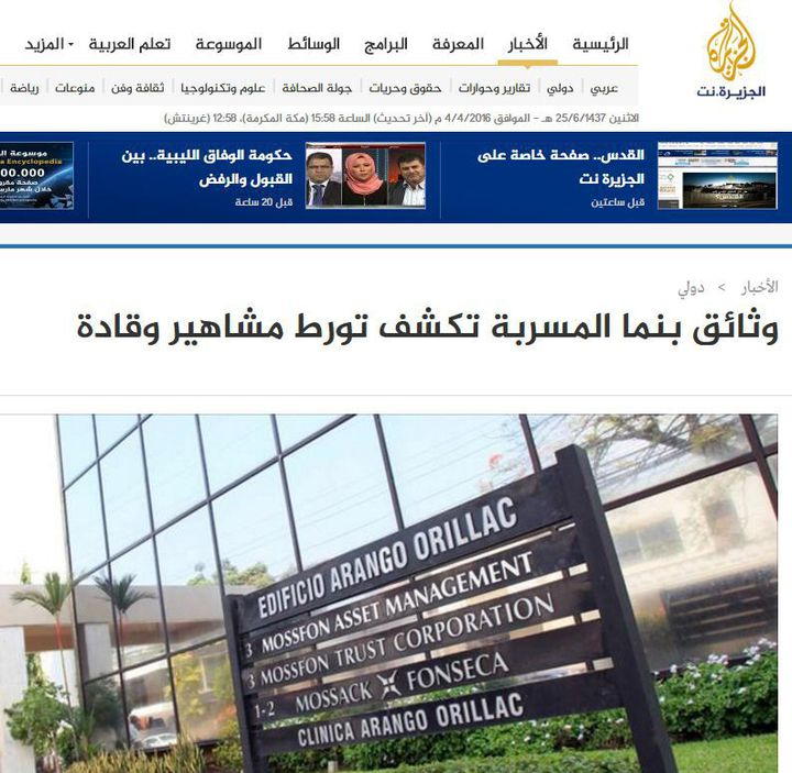 Capture d'écran du site qatari Al Jazira