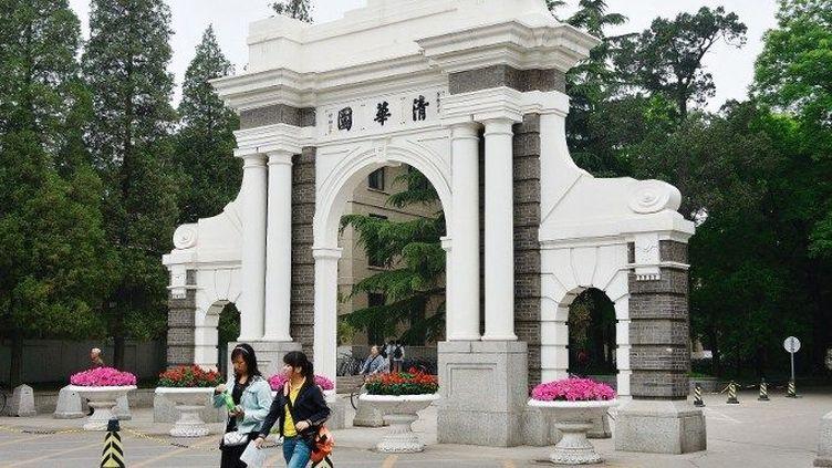 Tsinghua, l'université de l'élite chinoise à Pékin, cible présumée des hackers américains. (He dongping / Imaginechina )