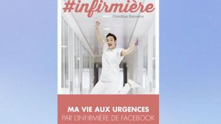 infirmiere (FRANCE 2)