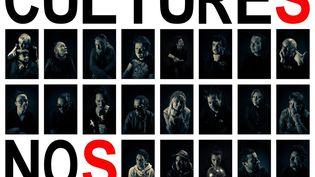 """Affiche """"publicitaire"""" pour sauver le monde de la culture exposée dans les rues de Besançon (Antonin Borie)"""