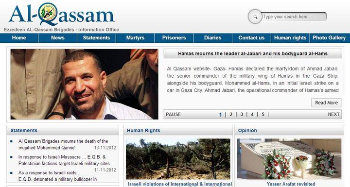 Capture d'écran du site des Brigades Al-Qassam, la branche armée du Hamas, le 15 novembre 2012. (FRANCETV INFO)