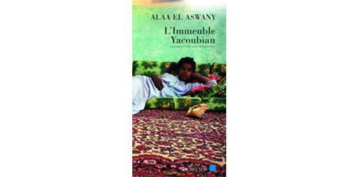 """Première de couverture de""""L'Immeuble Yacoubian"""", publié en 2006, d'Alaa El Aswany.  (Actes Sud)"""