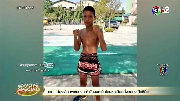 Anucha, 13 ans, mort sur le ring : à Bangkok, des voix s'élèvent pour interdire les combats de boxe aux mineurs (ENVOYÉ SPÉCIAL  / FRANCE 2)