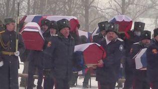 Russie : des soldats enterrés 200 ans après la défaite de Napoléon (FRANCE 3)