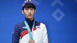 Lim Hyo-Jun, patineur sud-coréen (DIMITAR DILKOFF / AFP)