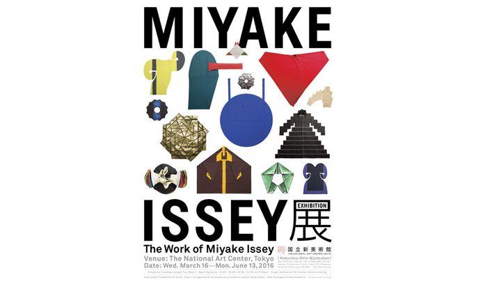 "Affiche de l'exposition ""The Work of Miyake Issey"" à Tokyo  (Issey Miyake)"