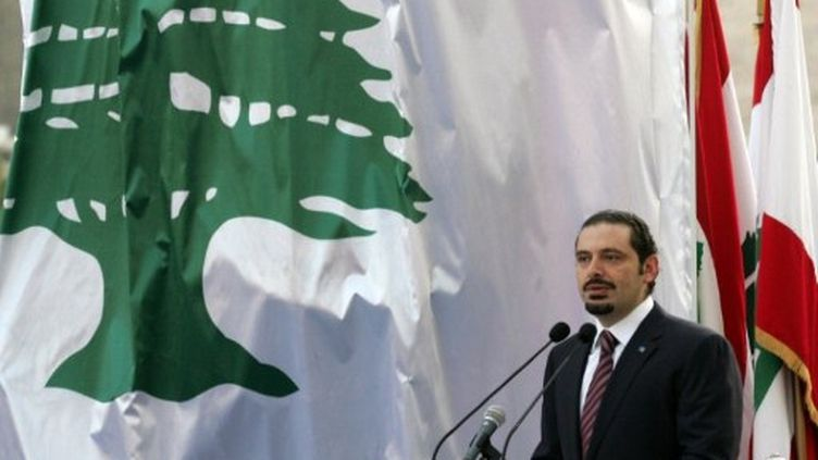 """Saad Hariri a qualifié un """"moment historique"""" l'annonce du Tribunal spécial pour le Liban. (AFP)"""