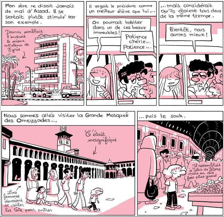 """L'Arabe du futur"", page 103  (Riad Sattouf / Allary Editions)"