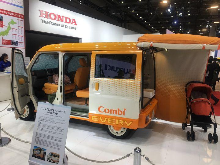 "Le ""combi"" du futur conçu par Honda. (SERGE MARTIN FRANCE INFO)"