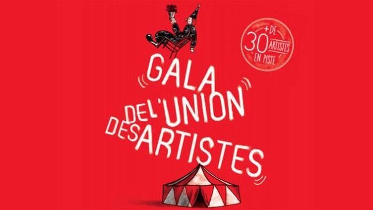L'affiche du 51e Gala de l'Union des artistes  (DR)