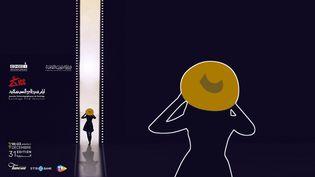 L'affiche de la 31e édition des Journées cinématographiques de Carthage qui se déroulent en Tunisie du 18 au 23 décembre 2020. (JCC)