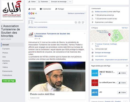 Page Facebook de l'Association tunisienne de soutien des minorités (DR (capture d'écran))