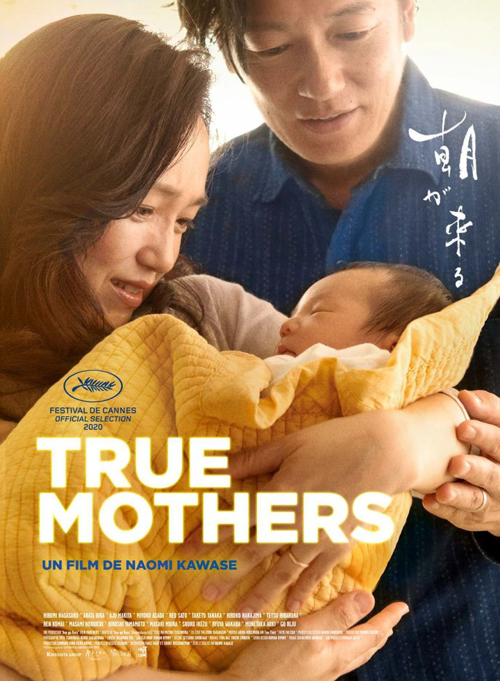 """Poster """"True Mothers"""", by Naomi Kawase, June 2021 (top and short)"""