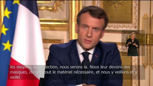 """""""Nous avons décidé de réserver les masques en priorité pour l'hôpital et les médecins"""", annonce Emmanuel Macron"""