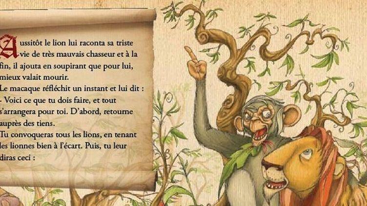 Le lion qui ne savait pas chasser, livre-CD en français anglais et espagnol, de J. S. Blanck  (Jonathan Bousmar / alzabane éditions)