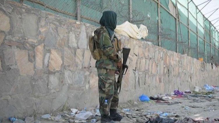 Afghanistan : l'État Islamique multiplie les attentats (France 2)
