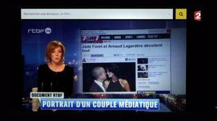 En 2012, Arnaud Lagardère dans une vidéo qui fait scandale. (FRANCE 2 / FRANCETV INFO)