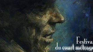 Détail de l'affiche de l'édition 2013 du Festival du Court-métrage de Clermont-Ferrand  (DR)