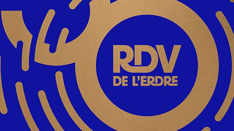 """L'affiche des """"Rendez-vous de l'Erdre"""" 2016(détail)  (DR)"""