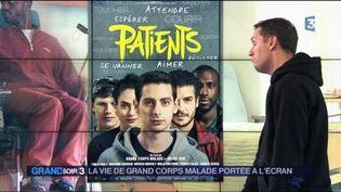 L'affihc edu film Patients (France 3)