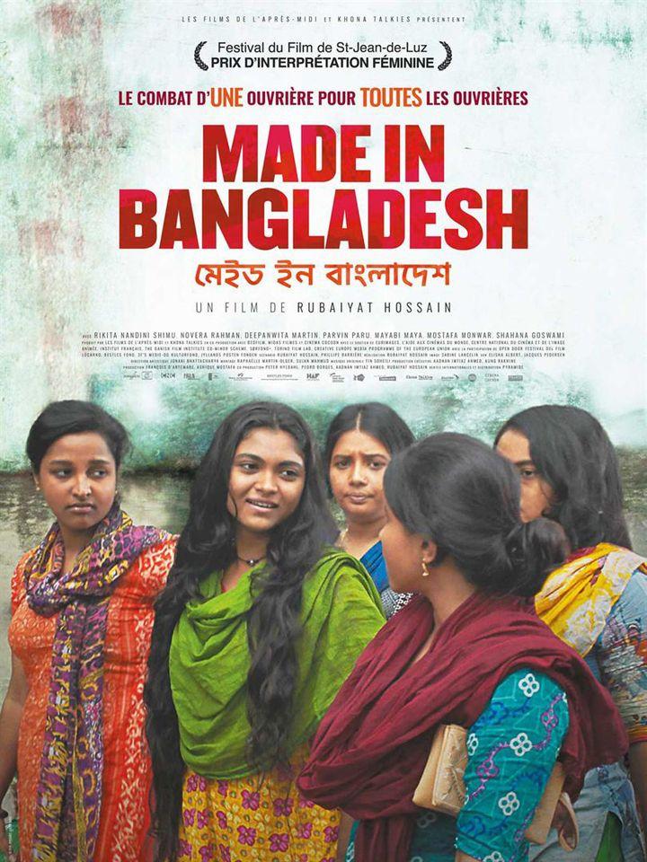 """L'affiche de""""Made in Bangladesh"""" de Rubaiyat Hossain. (Pyramide Films)"""