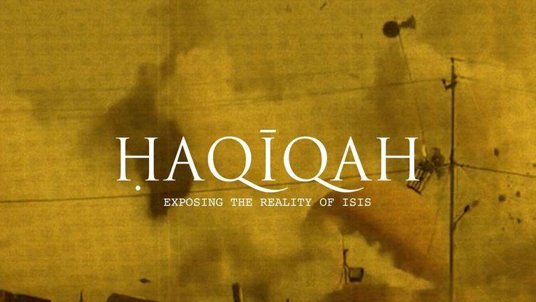 Capture d'écran du site de la revue «Haqiqah» (DR)