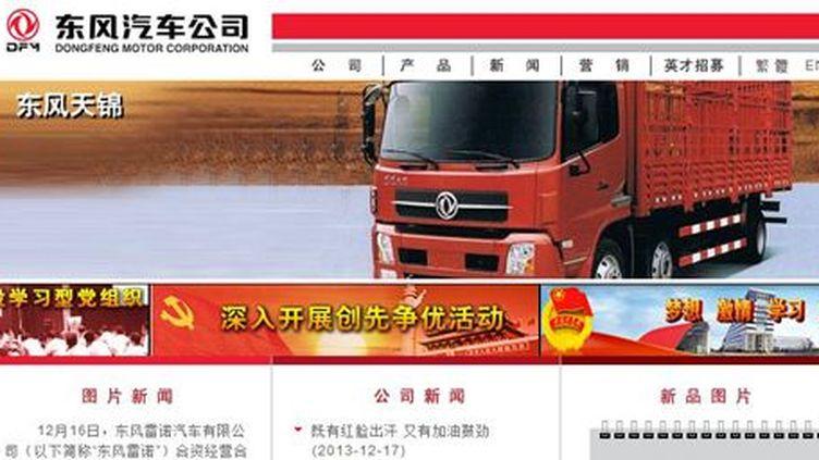 Capture d'écran du site internet de Dongfeng (dr)