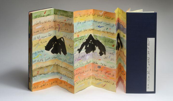 "Etel Adnan; ""Voyage au Mont Tamalpa"", Leporello, 2008  (Etel Adnan, courtesy Galerie Claude Lemand - Paris)"