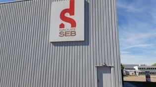 L'usine Seb à Is-sur-Tille (Côte-d'Or). (STÉPHANIE PERENON / RADIO FRANCE)