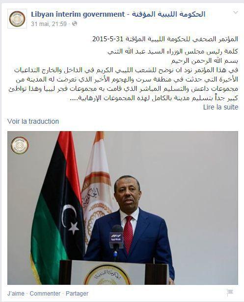 Le Premier ministre libyen interpelle la communauté internationale. (capture d'écran de la page Facebook du gouvernement libyen )