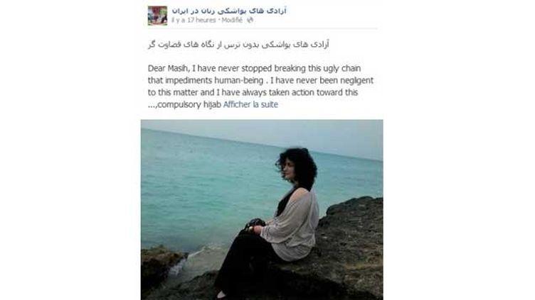 """(L'un des portraits de la page Facebook """"Liberté furtive"""" © Stealthy Freedoms of Iranian Women - Anonyme)"""