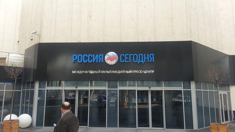 """Russia Today et Sputnik ont été accusés, notamment par le Parlement européen, d'être des supports de """"propagande"""" du Kremlin (ici, le siège de Russia Today). (Hervé Toutain / RADIO FRANCE)"""
