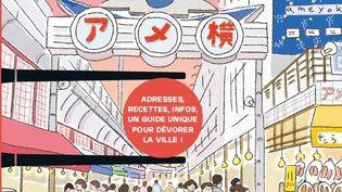 """Le dernier livre de Laure Kié """"Tokyo Gourmand"""" (Éditions Mango), pour découvrir la cuisine dans la capitale japonaise. (MANGO / LAURE KIE)"""