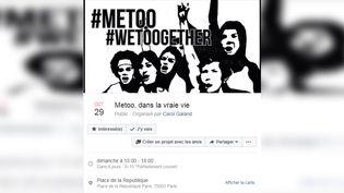 Le rassemblement #MeToo dans la vraie vie a été lancé par la journaliste Carol Galand. (CAPTURE D'ÉCRAN / RADIO FRANCE)