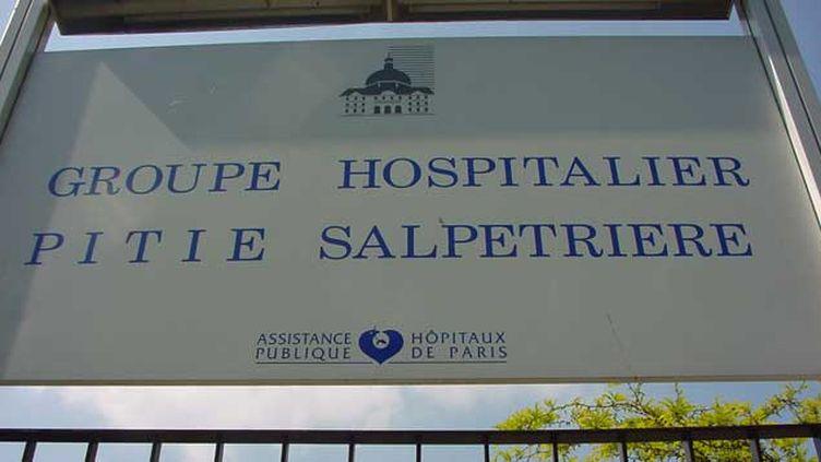 (Hôpital de La Pitié salpêtrière © Radio France)