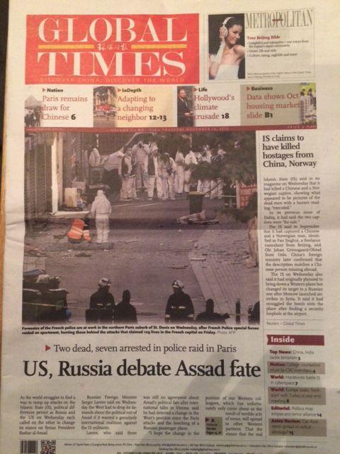 Une du journal chinois «Global Times», le 14 novembre 2015. (DR/Capture d'écran)