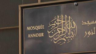 Orléans : la mairie agit pour lutter contre la radicalisation des jeunes (France 2)