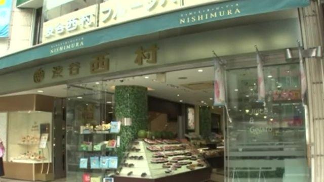 Japon : à la découverte de la pastèque carrée