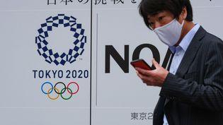 La tenue des Jeux olympiques dépend encore de l'évolution de la pandémie de coronavirus sur l'archipel nippon. (NICOLAS DATICHE / SIPA)